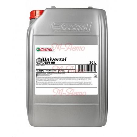 CASTROL UNIVERSAL GL4/GL5 75W90 20л
