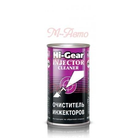 3215HG Очиститель инжектора HI-GEAR быстрого действия - 295мл