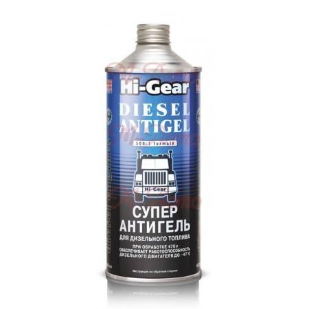 3427HG Антигель HI-GEAR для диз.топлива на 470л  946мл