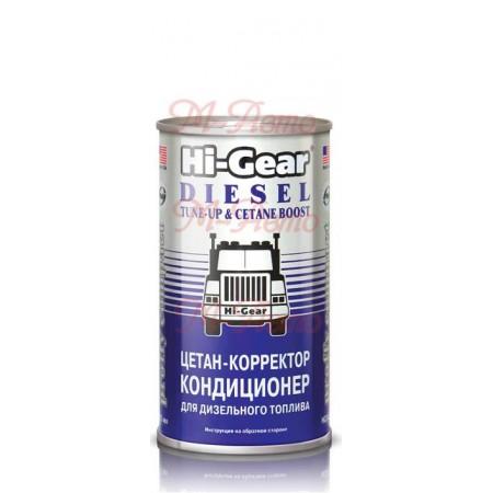 3435HG Присадка в дизтопливо HI-GEAR для повышения цетан/числа - 325мл