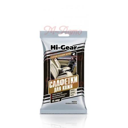 5600HG Салфетки HI-GEAR влажные для Кожи - 25шт