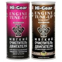 Уход за двигателем (31)