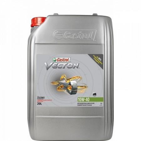CASTROL VECTON 10W40 20л