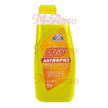 HI-GEAR/AGA 042 Z65 Антифриз 1кг -65С желтый