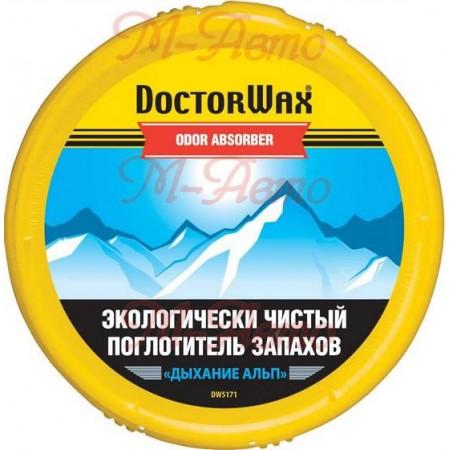 5171DW Нейтрализатор запахов  DOCTOR WAX  Дыхание альп - 227г