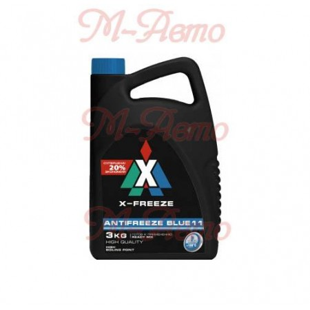 FELIX Антифриз X-FREEZE BLUE (голубой) 3кг