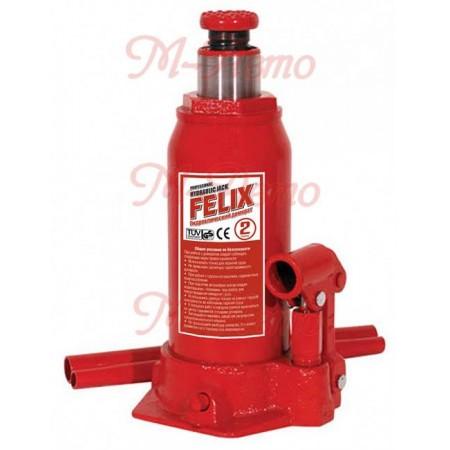 FELIX Домкрат гидравлический бутылочный (2 тонны)