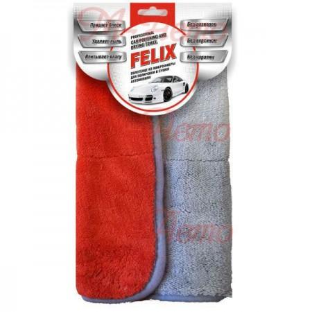 FELIX Полотенце из микрофибры д/сушки и полировки авто