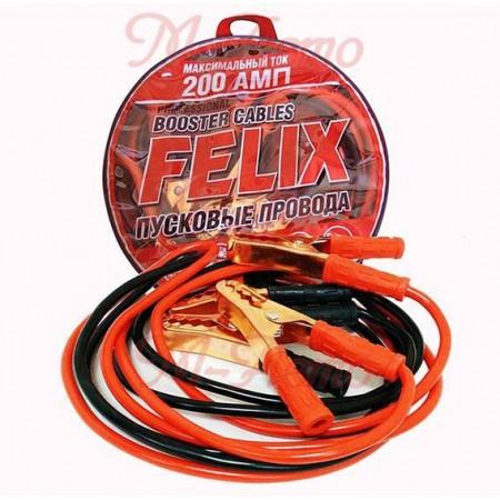 FELIX провода прикуривания (200А)