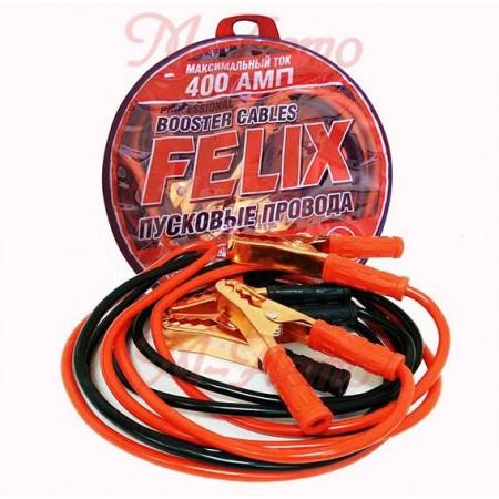 FELIX провода прикуривания (400А)