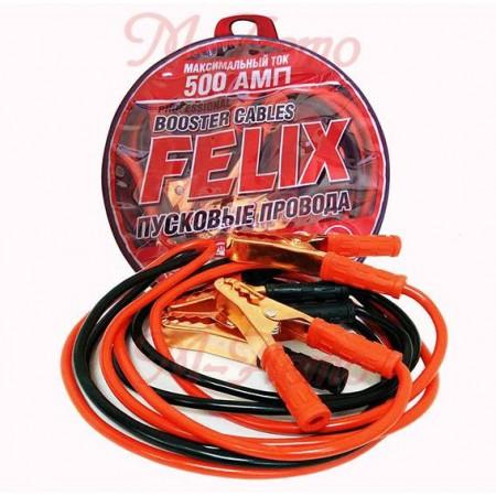 FELIX провода прикуривания (500А)