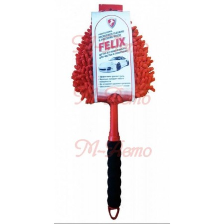 FELIX Щетка из микрофибры д/чистки и полировки