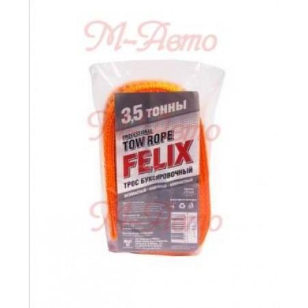 FELIX Трос буксировочный 3,5т