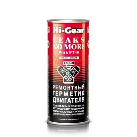 2235HG Герметик масляной системы HI-GEAR  444мл