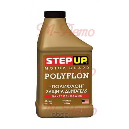2255SP Присадка в масло STEP UP тефлоновая 444мл