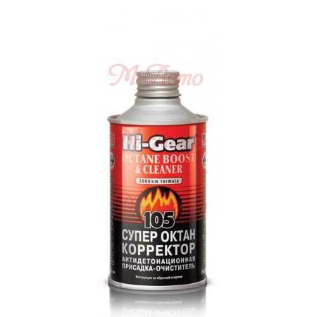 3306HG Присадка в топливо HI-GEAR для повышеоктан/числа на 60л - 325мл