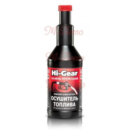 3325HG Нейтрализатор воды HI-GEAR Бензин ЗИМНИЙ - 325мл
