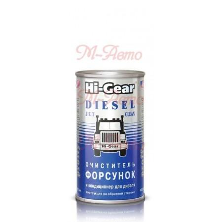 3415HG Очиститель форсунок дизельных ДВС HI-GEAR на 80л - 295мл
