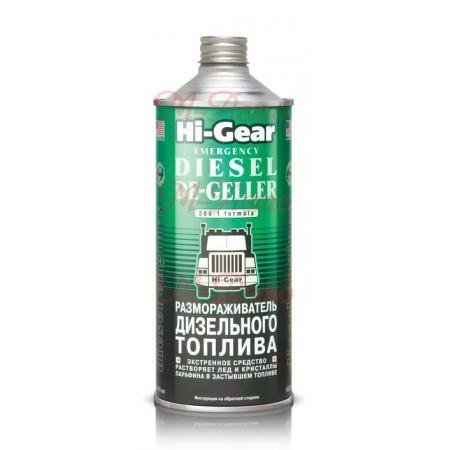 4114HG Размораживатель дизельного топлива HI-GEAR на 200л - 946мл