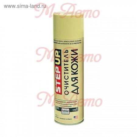 5122SP Очиститель кожи и кондиционер STEP UP с антистатиком аэрозоль - 454г