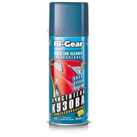 5625HG Очиститель кузова HI-GEAR от насекомых и битума аэрозоль - 340г