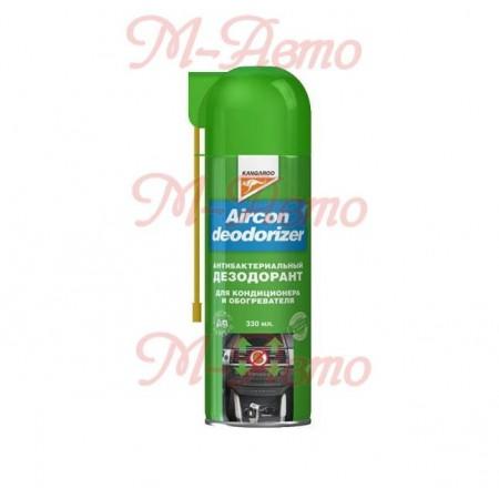KANGAROO Антибактериальный спрэй-ароматизатор Aircon, 330мл
