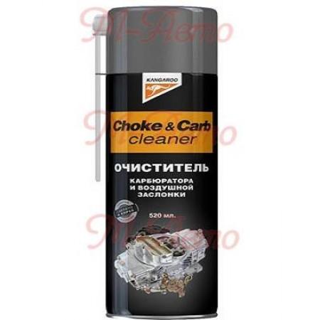 KANGAROO Choke&carb cleaner - Очиститель карбюр. и возд. засл. 520мл.