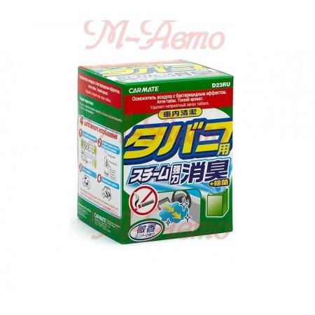 KANGAROO D23RU Устранитель неприятных запахов CIGARETTE DEODORANT STEAM TYPE, Дымовая шашка