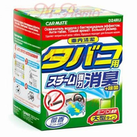 KANGAROO D24RU Устранитель неприятных запахов CIGARETTE DEODORANT STEAM TYPE, Дымовая шашка