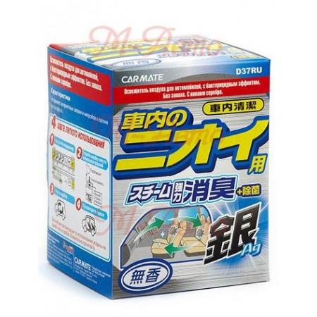 KANGAROO D37RU Устранитель неприятных запахов DEODORANT STEAM TYPE AG, Дымовая шашка