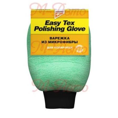 KANGAROO Easy Tex Milti-polishing glove - Варежка для полировки
