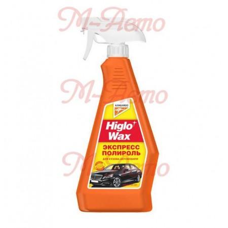 KANGAROO Higlo Wax - жидкая полироль для кузова а/м (650ml)
