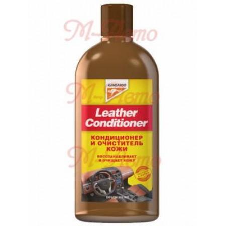 KANGAROO Кондиционер для кожи Leather Conditioner,300мл