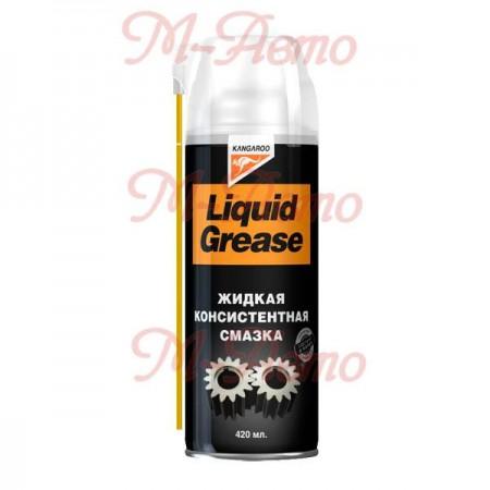 KANGAROO Liquid Grease - консистентная смазка (густая), 420мл