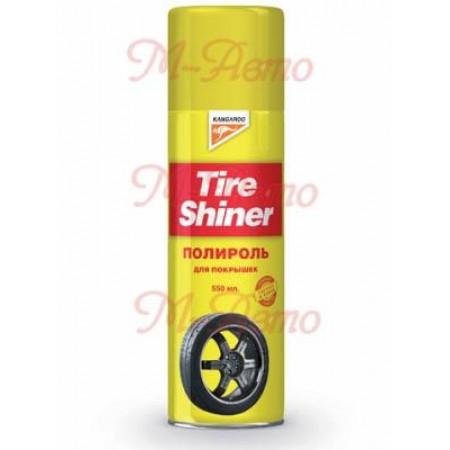 KANGAROO Очиститель покрышек Tire Shiner,550мл