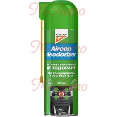 KANGAROO Очиститель системы кондиционирования Aircon Deodorizer,330мл