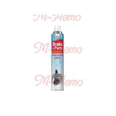 KANGAROO Очиститель тормозных дисков Brake and Parts Cleaner 780мл