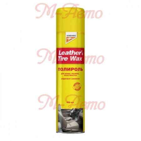 KANGAROO Полироль панели (кож.,рез.,пласт) Leather & Tire Wax, 400мл