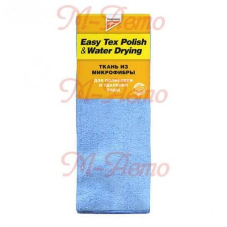 KANGAROO Ткань водопоглощ + для полировки, Easy Tex Polish,