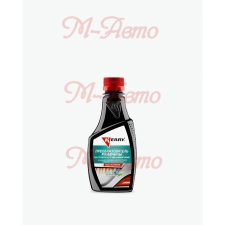 KERRY KR-240 Преобразователь ржавчины (гель-формула) 250мл