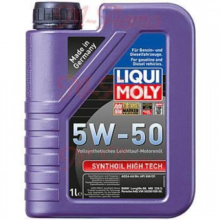 LIQUI MOLY SYNTHOIL HIGH TECH 5W50 1л син.