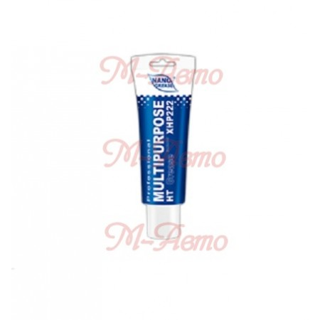 LUXE NANO BLUE MULTIPURPOSE HT Grease 222 250г
