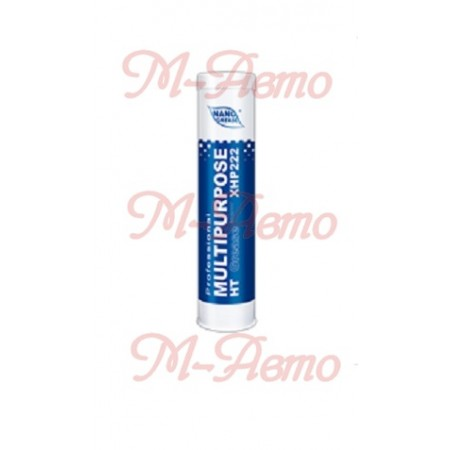 LUXE NANO BLUE MULTIPURPOSE HT Grease 222 400г