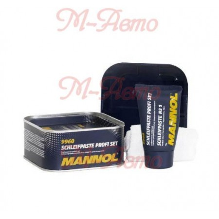 MANNOL Набор средств для ручной и механической полировки (0,4л) /Schleifpaste Profi Set