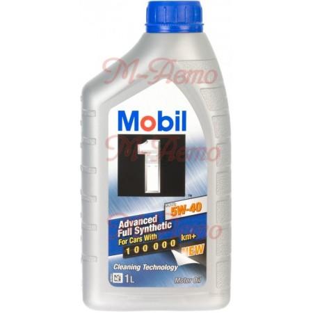 MOBIL 1 FS X1 5W40 1л