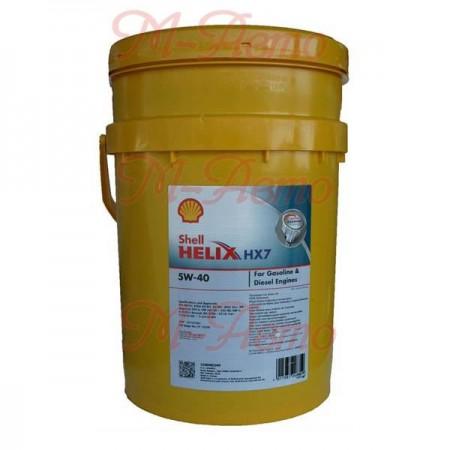 SHELL HX7 5W40 20л п/с
