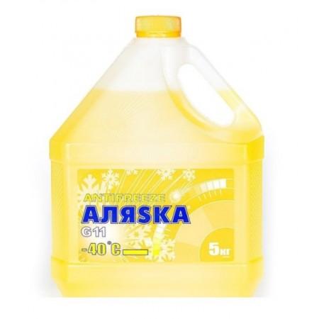 АЛЯСКА Антифриз (желтый) АКЦИЯ  5кг + 1кг.