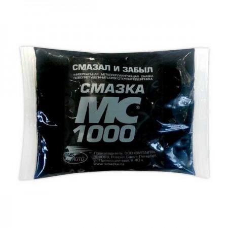 ВМПАВТО МС-1000 Смазка 50гр (стик-пакет)