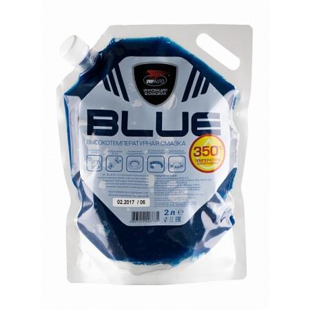 ВМПАВТО МС-1510 Смазка BLUE 2л.дой-пак литиевая
