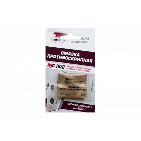 ВМПАВТО МС-1620 Смазка для тормозных колодок 4гр стик-пакет